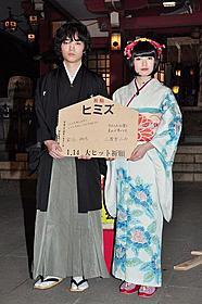 今年の抱負を語った染谷将太と二階堂ふみ「ヒミズ」