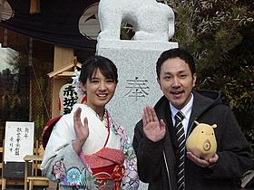 大ヒットを祈願した桜庭ななみとシリーズ生みの親でもある松山洋監督「ドットハック セカイの向こうに」