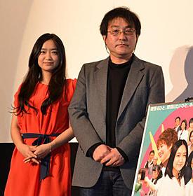 理容美容専門学校の新人教師を演じる池脇千鶴「はさみ hasami」