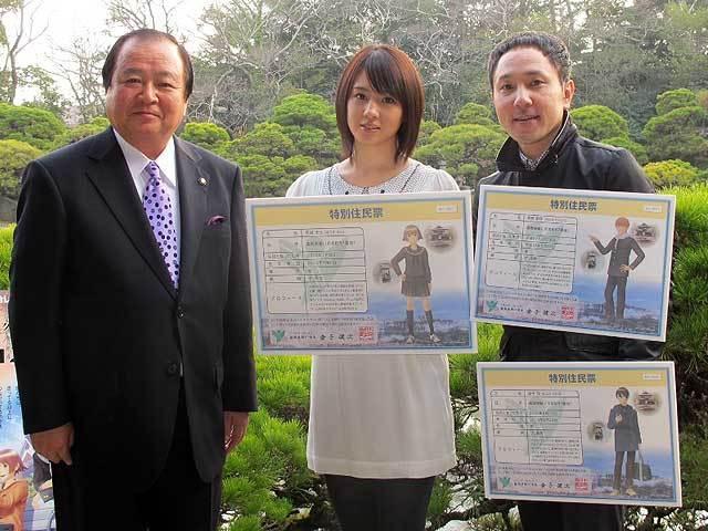 堀割が美しい柳川市、「ドットハック」キャラに住民票を授与!