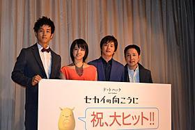 「ドットハック」初日舞台挨拶に立った 桜庭ななみ、松坂桃李、田中圭、松山洋監督「ドットハック セカイの向こうに」