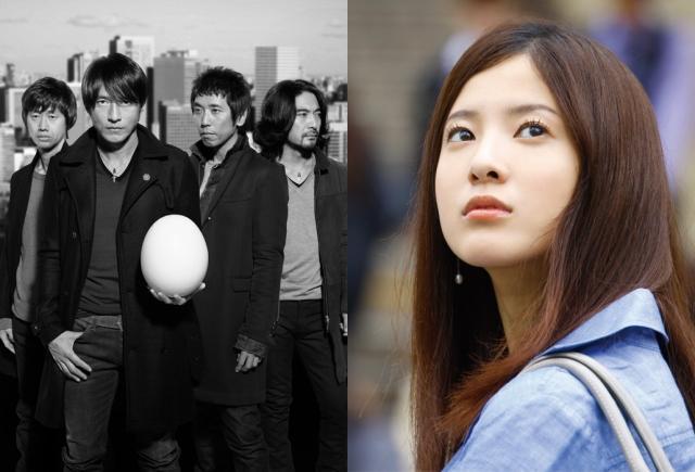 ミスチル、生田&吉高W主演「僕等がいた」主題歌2曲リリース決定