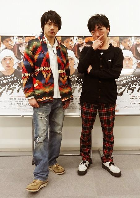スピードワゴン小沢一敬&青柳翔が「メンゲキ!」で描く、甘いだけじゃない青春