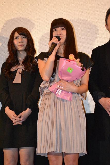 佐津川愛美、感極まって涙「生きる気力をもらった」