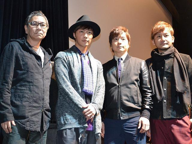 (左から)三池崇史監督、成宮寛貴、ポルノグラフィティ(岡野昭仁、新藤晴一)