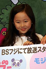「家政婦のミタ」でブレイクした本田望結「M」