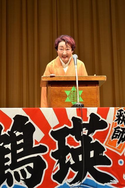 女流講談師・田辺鶴瑛「介護や死別は必ずしも負ではない」