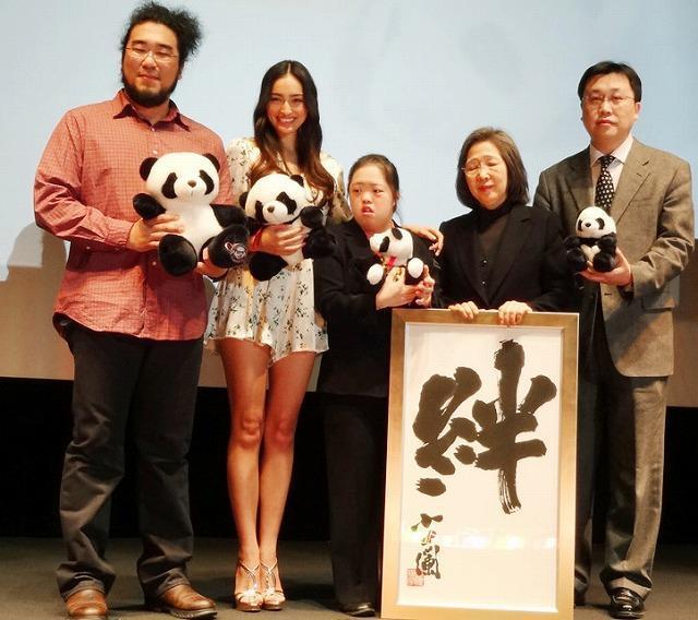 長谷川潤、パンダの親子愛に感動「いつか子どもと一緒に見たい」