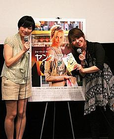 こじらせ系女子代表として出席した雨宮まみ(左)「ヤング≒アダルト」