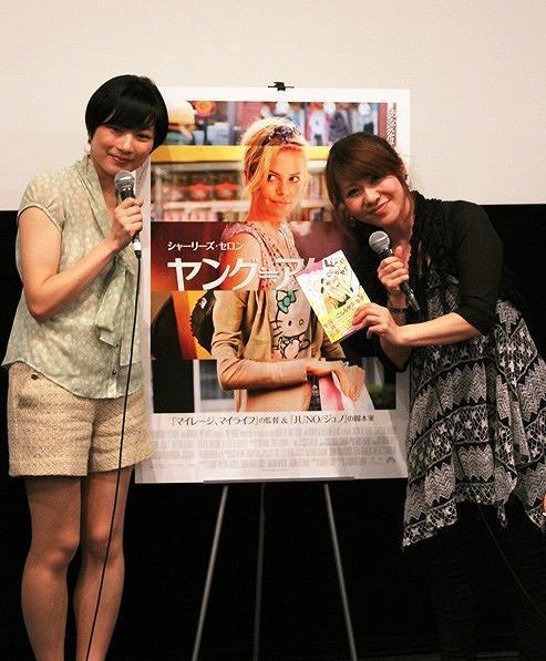 こじらせ系女子代表として出席した雨宮まみ(左)
