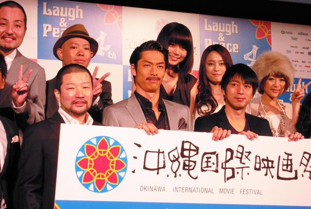 第4回沖縄国際映画祭はAKIRA、又吉、徳井主演作などずらり