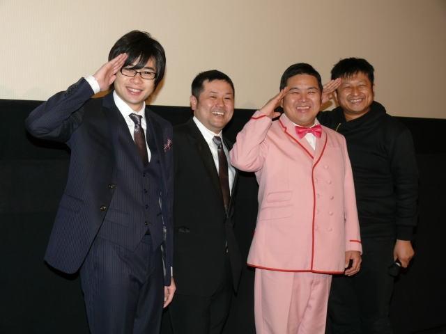 ノブコブ吉村、ピース綾部に惨敗で13万円自腹!