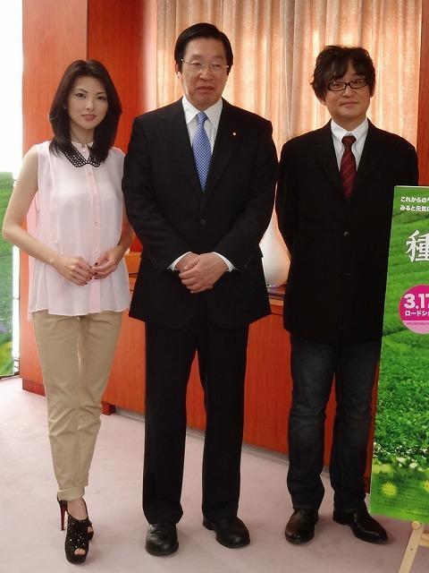 田中麗奈、鹿野農林水産大臣と日本茶栽培の将来を語り合う