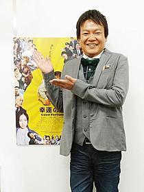 初主演映画が海外映画祭にノミネート!「幸運の壺 Good Fortune」