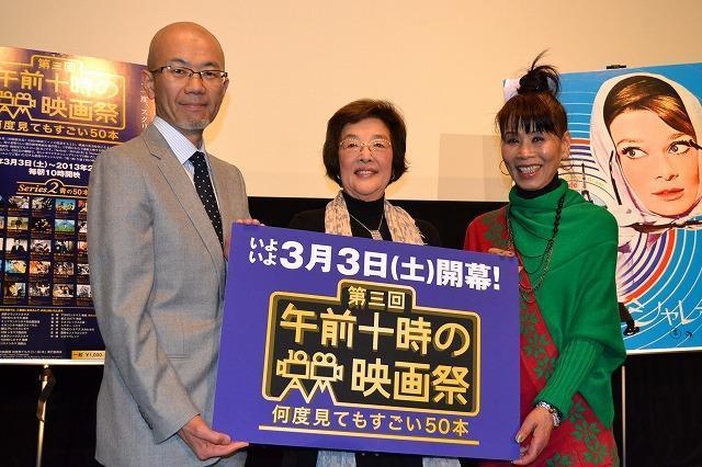 戸田奈津子、午前十時の映画祭ラインナップに太鼓判「オードリーは別格」