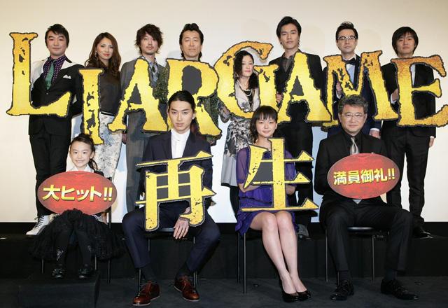 松田翔太、愛菜ちゃんに「恋しちゃう」 高橋ジョージは猛反対