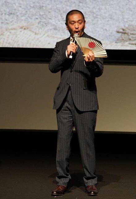 松本人志監督、フランス語で「75点」の舞台挨拶