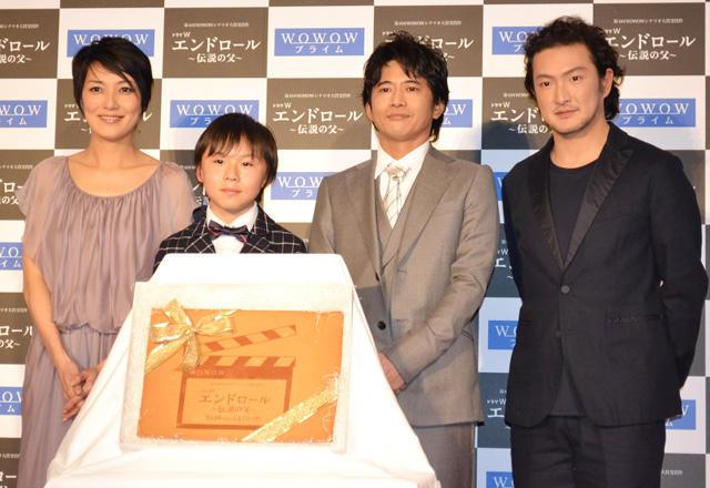 「エンドロール 伝説の父」制作発表に出席した 中村獅童、板谷由夏ら