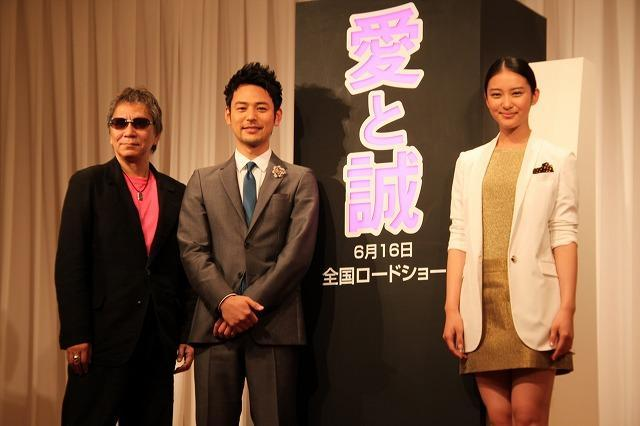 妻夫木聡「愛と誠」完成会見で毒舌披露に三池監督爆笑