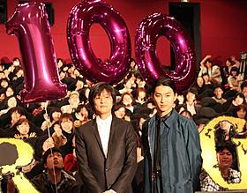 観客動員100万人を突破した「ライアーゲーム 再生」の 大ヒット舞台挨拶に出席した松田翔太と松山博昭監督「ライアーゲーム 再生(リボーン)」
