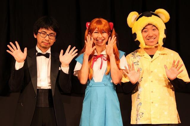 「ロケみつ THE MOVIE」の(左から)有本洋監督、桜 稲垣早希、月亭八光