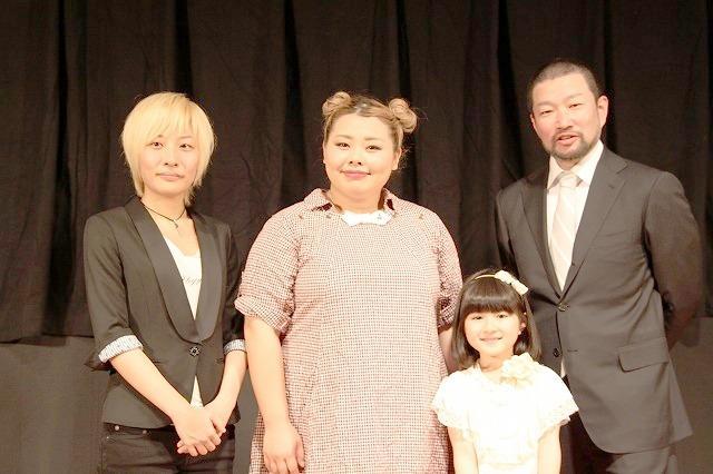 渡辺直美「主演女優」の響きにニンマリ止まらず