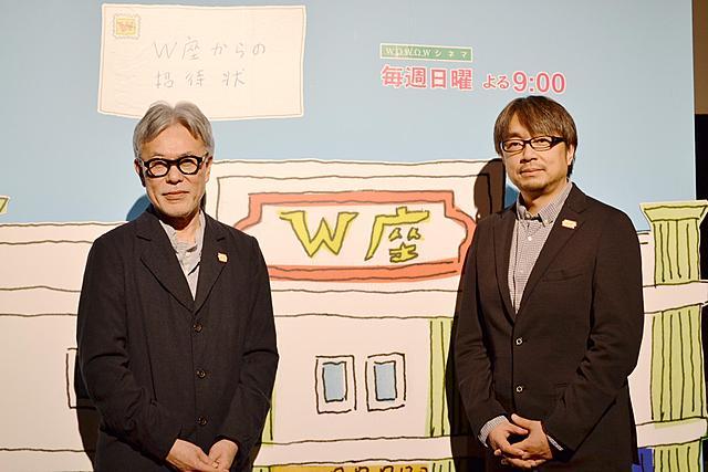 WOWOWの単館系劇場応援プロジェクト「W座を探して」が始動