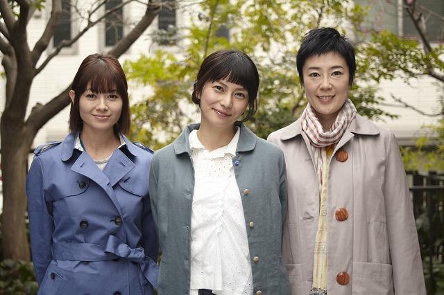 30代女性の日常を描く「すーちゃん」シリーズ、柴咲×真木×寺島で映画化