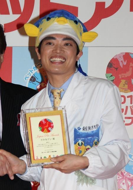 松本秀樹、第1回ペットアワード受賞は「まさお、だいすけのおかげ」 - 画像5