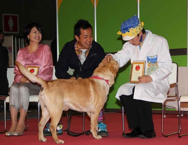 松本秀樹、第1回ペットアワード受賞は「まさお、だいすけのおかげ」 - 画像6