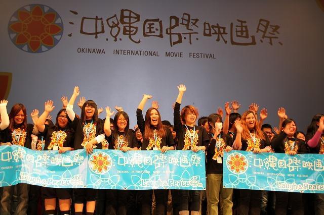 第4回沖縄国際映画祭は香港映画が2冠 過去最多41万人動員