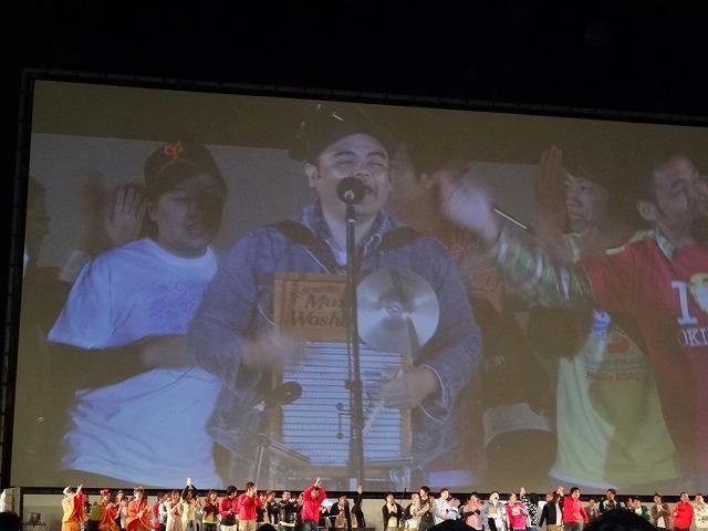 第4回沖縄国際映画祭「笑顔のまんま」大合唱で閉幕