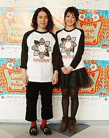 ラブシーンを演じた「ピース」又吉と遠藤久美子
