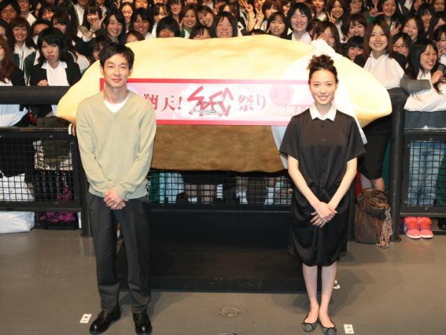 戸田恵梨香、SPECファン1000人が暴風雨に負けず集結に感激