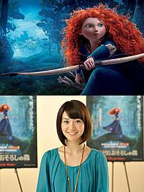 米映画の日本語吹き替えで主人公の声を担当する大島優子「メリダとおそろしの森」
