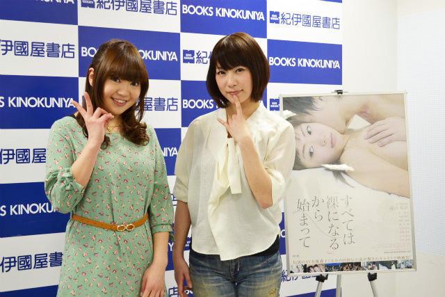 元AKB48成田梨紗、体当たりのAV女優役に「やって良かった」