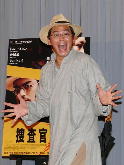 ますおか岡田「早くお元気に」緊急入院の高田文夫にエール - 画像1