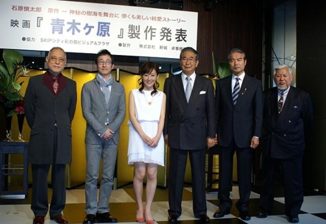 石原慎太郎、自著の映画化「青木ヶ原」で製作総指揮