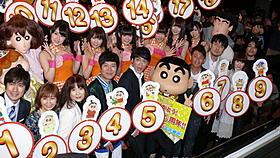 総勢20人が20周年をお祝い!「映画クレヨンしんちゃん 嵐を呼ぶ!オラと宇宙のプリンセス」