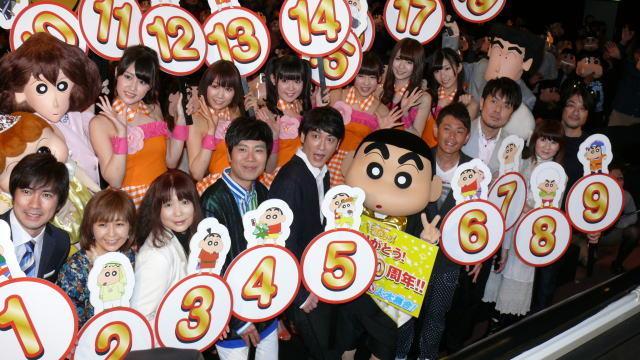 総勢20人が20周年をお祝い!
