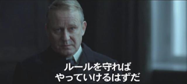 北欧の名優S・スカルスガルド「孤島の王」マナー予告で自らをアピール