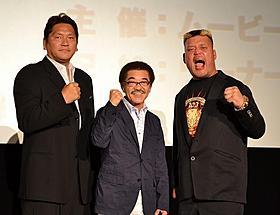 """スポーツ界の""""神""""代表3人「タイタンの逆襲」"""