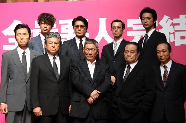 北野武監督「アウトレイジ」完結編が撮入 豪華共演陣も発表