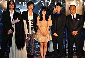 「貞子3D」試写会に貞子も登場!「貞子3D」
