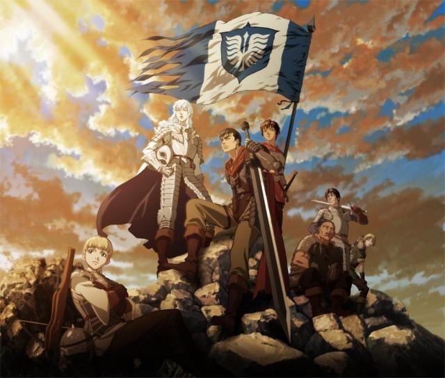 「ベルセルク」第1弾、仏アヌシーアニメ映画祭で海外進出