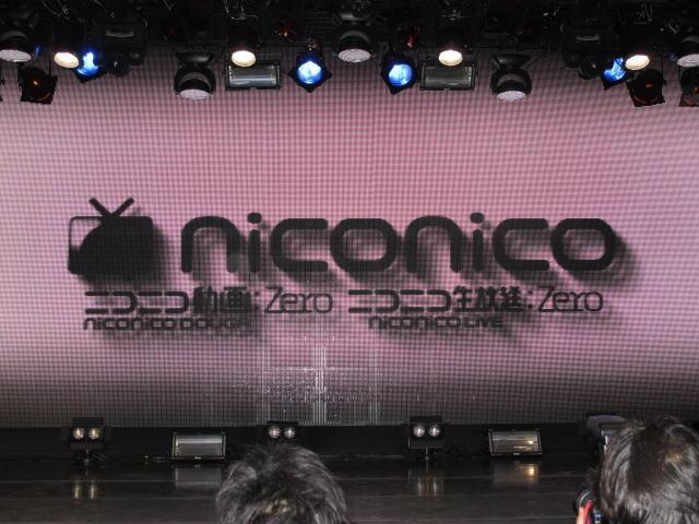 ニコニコ動画「niconico」に総称変更 次期バージョン「Zero」の全容も明らかに - 画像3
