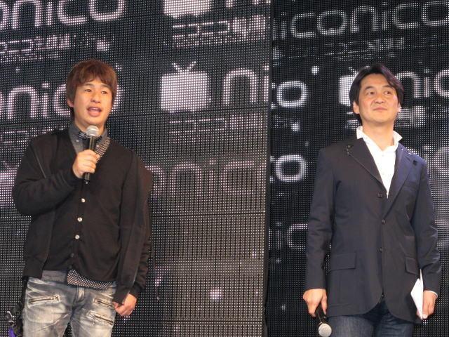ニコニコ動画「niconico」に総称変更 次期バージョン「Zero」の全容も明らかに - 画像2