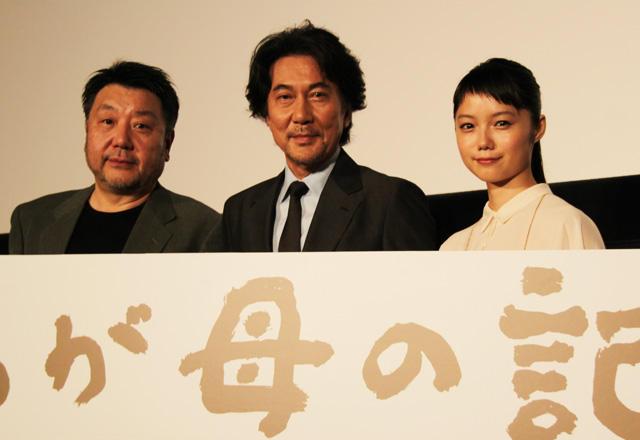 「わが母」原田監督、井上靖105回目誕生日に50万人突破で感無量