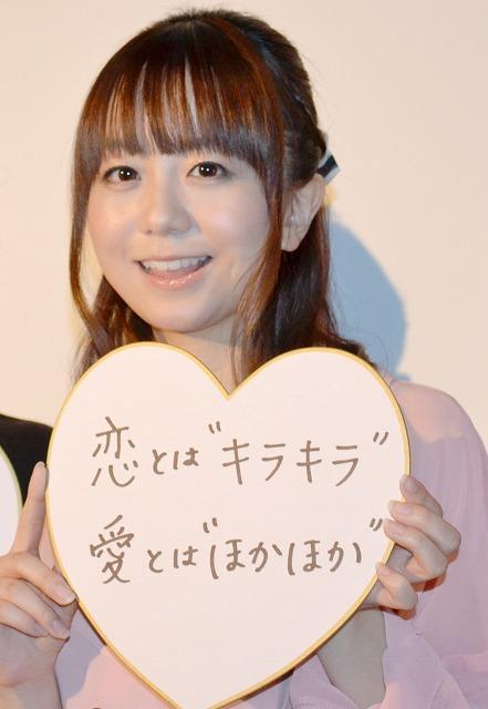 福田萌、公開恋愛カウンセリングでオリラジ中田との交際をノロケ