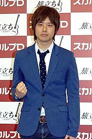 松山千春役を実力で勝ち取った三浦祐太朗「旅立ち 足寄より」